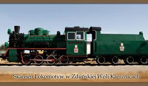 Pocztówka – Skansen Lokomotyw